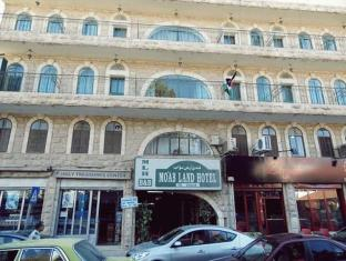 /ca-es/moab-land-hotel/hotel/madaba-jo.html?asq=jGXBHFvRg5Z51Emf%2fbXG4w%3d%3d