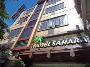 /et-ee/hotel-sahara/hotel/mandalay-mm.html?asq=jGXBHFvRg5Z51Emf%2fbXG4w%3d%3d