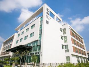 Sunseed International Villa