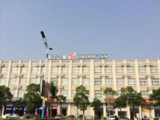 /ar-ae/jinjiang-inn-tai-zhou-xinghua-yingwu-bridge-branch/hotel/taizhou-jiangsu-cn.html?asq=jGXBHFvRg5Z51Emf%2fbXG4w%3d%3d