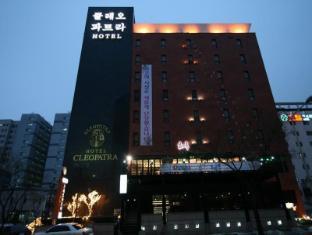 /da-dk/cleopatra-hotel/hotel/goyang-si-kr.html?asq=jGXBHFvRg5Z51Emf%2fbXG4w%3d%3d