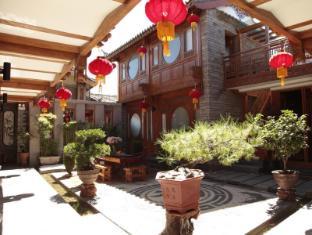 /cs-cz/lijiang-happyland-inn/hotel/lijiang-cn.html?asq=jGXBHFvRg5Z51Emf%2fbXG4w%3d%3d