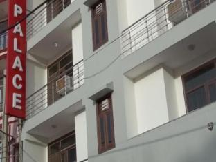 Hotel Kundan Palace