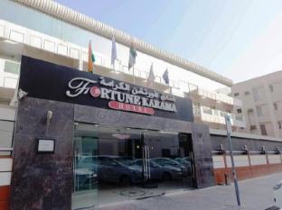 /cs-cz/fortune-karama-hotel/hotel/dubai-ae.html?asq=jGXBHFvRg5Z51Emf%2fbXG4w%3d%3d