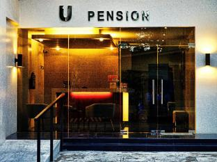 /da-dk/the-u-pension/hotel/dumaguete-ph.html?asq=jGXBHFvRg5Z51Emf%2fbXG4w%3d%3d