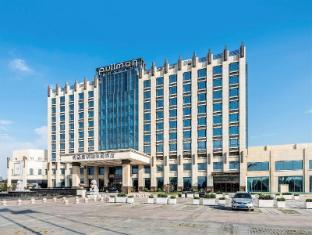 /da-dk/pullman-qingdao-ziyue/hotel/qingdao-cn.html?asq=jGXBHFvRg5Z51Emf%2fbXG4w%3d%3d