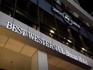 /zh-tw/best-western-ul-busan-hotel/hotel/busan-kr.html?asq=jGXBHFvRg5Z51Emf%2fbXG4w%3d%3d
