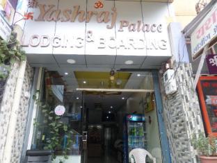 /bg-bg/hotel-yashraj-palace/hotel/aurangabad-in.html?asq=jGXBHFvRg5Z51Emf%2fbXG4w%3d%3d