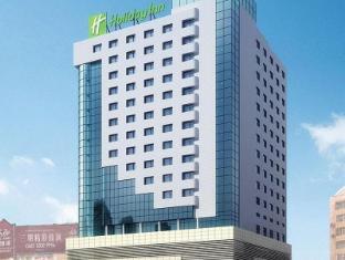 /de-de/holiday-inn-city-centre-harbin/hotel/harbin-cn.html?asq=jGXBHFvRg5Z51Emf%2fbXG4w%3d%3d