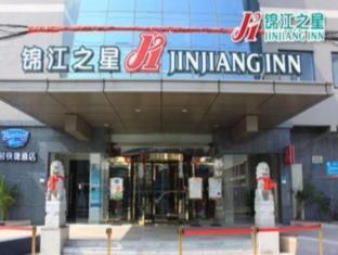 /cs-cz/jinjiang-inn-shaoxing-keqiao-world-trade-center/hotel/shaoxing-cn.html?asq=jGXBHFvRg5Z51Emf%2fbXG4w%3d%3d