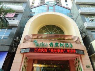 /ca-es/vatica-guangdong-shantou-east-changping-road-guoxin-garden-hotel/hotel/shantou-cn.html?asq=jGXBHFvRg5Z51Emf%2fbXG4w%3d%3d
