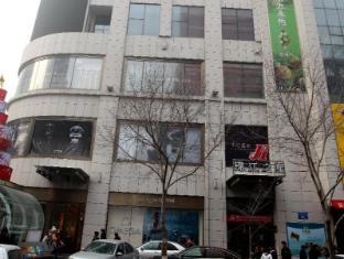 Jinjiang Inn Urumqi Hongqi Road Branch