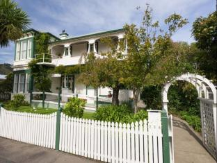 /ar-ae/sussex-house-bed-and-breakfast/hotel/nelson-nz.html?asq=jGXBHFvRg5Z51Emf%2fbXG4w%3d%3d