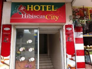 Hotel Hibiscus City Pudu