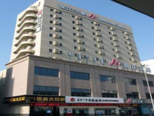/ar-ae/jinjiang-inn-hohhot-gu-lou-branch/hotel/hohhot-cn.html?asq=jGXBHFvRg5Z51Emf%2fbXG4w%3d%3d