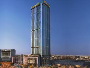 /ca-es/shangri-la-hotel-nanjing/hotel/nanjing-cn.html?asq=jGXBHFvRg5Z51Emf%2fbXG4w%3d%3d