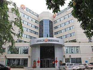 /bg-bg/jinjiang-inn-haikou-guomao-jinlong-road-branch/hotel/haikou-cn.html?asq=jGXBHFvRg5Z51Emf%2fbXG4w%3d%3d