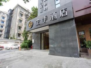 /da-dk/ji-hotel-wen-san-road-hangzhou/hotel/hangzhou-cn.html?asq=jGXBHFvRg5Z51Emf%2fbXG4w%3d%3d