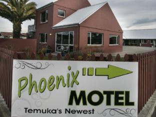 /da-dk/phoenix-motels/hotel/timaru-nz.html?asq=jGXBHFvRg5Z51Emf%2fbXG4w%3d%3d