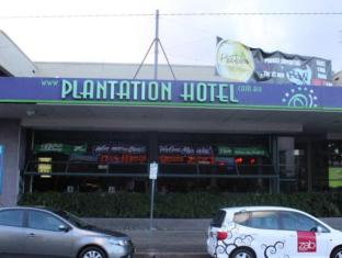 /ro-ro/central-backpackers-coffs-harbour/hotel/coffs-harbour-au.html?asq=jGXBHFvRg5Z51Emf%2fbXG4w%3d%3d