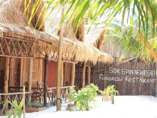 /vi-vn/sok-san-new-beach-bungalow/hotel/koh-rong-kh.html?asq=jGXBHFvRg5Z51Emf%2fbXG4w%3d%3d