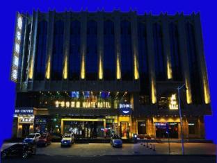 /de-de/harbin-huate-hotel/hotel/harbin-cn.html?asq=jGXBHFvRg5Z51Emf%2fbXG4w%3d%3d