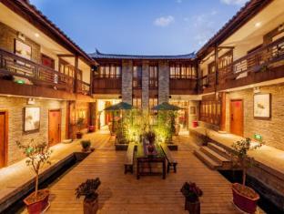/cs-cz/lijiang-liman-wenzhi-hotel/hotel/lijiang-cn.html?asq=jGXBHFvRg5Z51Emf%2fbXG4w%3d%3d
