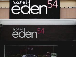 /ar-ae/hotel-eden54/hotel/kota-kinabalu-my.html?asq=jGXBHFvRg5Z51Emf%2fbXG4w%3d%3d