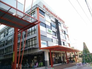 /de-de/phitsanulok-united-hotel/hotel/phitsanulok-th.html?asq=jGXBHFvRg5Z51Emf%2fbXG4w%3d%3d