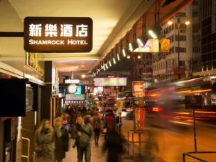 /bg-bg/shamrock-hotel/hotel/hong-kong-hk.html?asq=jGXBHFvRg5Z51Emf%2fbXG4w%3d%3d