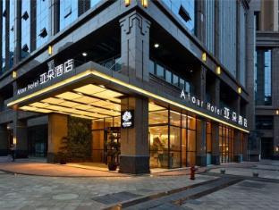 /vi-vn/atour-hotel-chengdu-consulate-branch/hotel/chengdu-cn.html?asq=jGXBHFvRg5Z51Emf%2fbXG4w%3d%3d