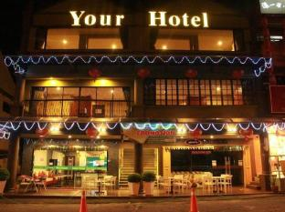 /cs-cz/your-hotel/hotel/genting-highlands-my.html?asq=jGXBHFvRg5Z51Emf%2fbXG4w%3d%3d