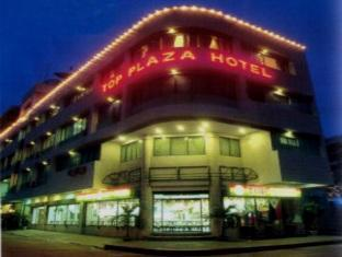 /ca-es/top-plaza-hotel/hotel/dipolog-ph.html?asq=jGXBHFvRg5Z51Emf%2fbXG4w%3d%3d