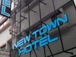 New Town Hotel Bandar Sunway