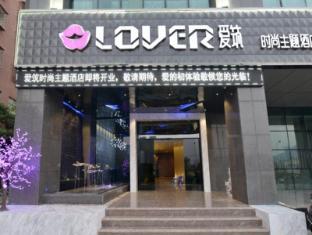 Xiamen Aizhu Lover Inn Hotel