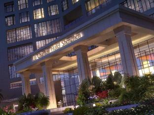 /bg-bg/lia-charlton-hotel-shenzhen/hotel/shenzhen-cn.html?asq=jGXBHFvRg5Z51Emf%2fbXG4w%3d%3d