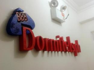 /ar-ae/dormitels-ph-bacolod-hotel/hotel/bacolod-negros-occidental-ph.html?asq=jGXBHFvRg5Z51Emf%2fbXG4w%3d%3d