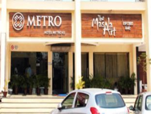 /ar-ae/hotel-metro-43/hotel/chandigarh-in.html?asq=jGXBHFvRg5Z51Emf%2fbXG4w%3d%3d