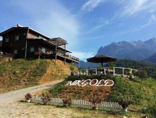 /ar-ae/nikgold-garden-resort-kundasang/hotel/kinabalu-national-park-my.html?asq=jGXBHFvRg5Z51Emf%2fbXG4w%3d%3d