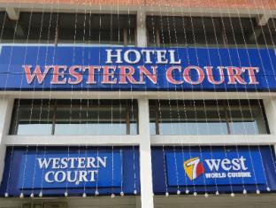 Western Court Hotel