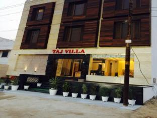 /ca-es/hotel-taj-villa/hotel/agra-in.html?asq=jGXBHFvRg5Z51Emf%2fbXG4w%3d%3d