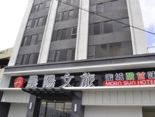 /zh-cn/morn-sun-hotel/hotel/changhua-tw.html?asq=jGXBHFvRg5Z51Emf%2fbXG4w%3d%3d