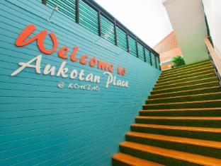 /cs-cz/aukotan-place-hotel/hotel/koh-tao-th.html?asq=jGXBHFvRg5Z51Emf%2fbXG4w%3d%3d