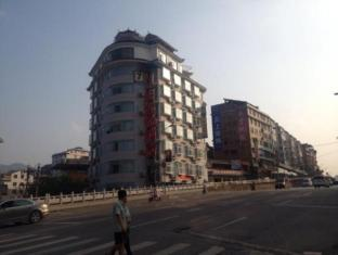 /ca-es/7-days-inn-kaili-luohan-mountain-park-branch/hotel/qiandongnan-cn.html?asq=jGXBHFvRg5Z51Emf%2fbXG4w%3d%3d