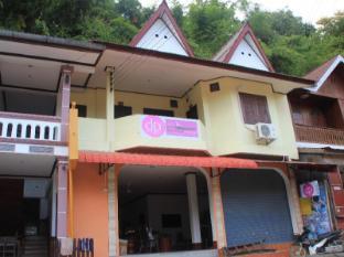 /ar-ae/dp-guesthouse/hotel/pakbeng-la.html?asq=jGXBHFvRg5Z51Emf%2fbXG4w%3d%3d