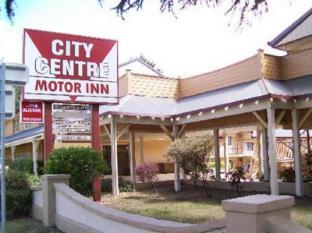 /cs-cz/city-centre-motor-inn/hotel/armidale-au.html?asq=jGXBHFvRg5Z51Emf%2fbXG4w%3d%3d