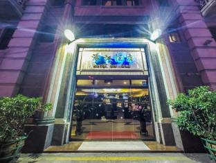 Hou Kong Hotel
