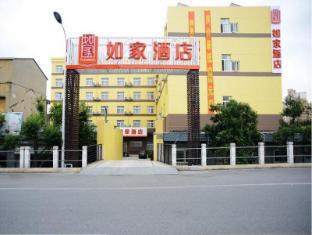 Home Inns Shanghai Pudong Sanlin Subway Station Branch