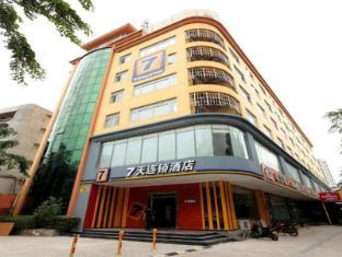 /cs-cz/7-days-inn-wanlvyuan-garden/hotel/haikou-cn.html?asq=jGXBHFvRg5Z51Emf%2fbXG4w%3d%3d