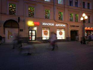 /sv-se/vinegret-hostel/hotel/moscow-ru.html?asq=jGXBHFvRg5Z51Emf%2fbXG4w%3d%3d